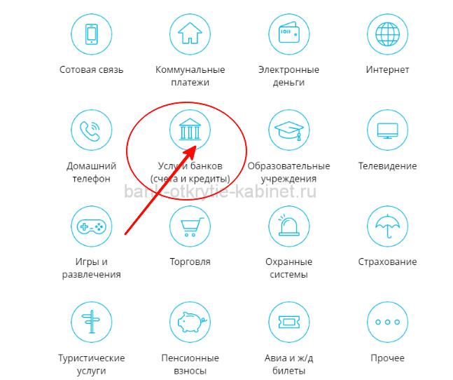open ru кредит игры паук 2 масти онлайн бесплатно без регистрации на русском языке играть