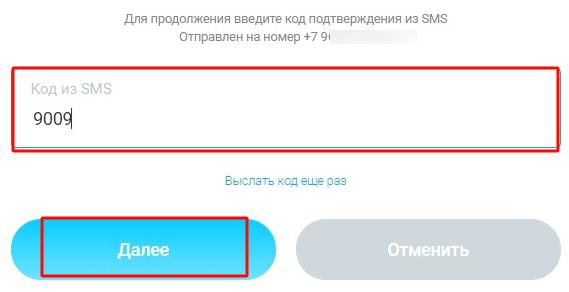 Проверка пользователя
